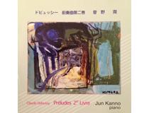 Debussy – Préludes 2ème livre